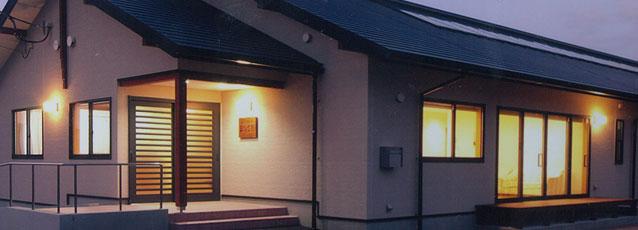 グループホーム 玉うさぎ デイサービスセンター